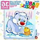 """Пазл для детей """"Медвежонок"""" (36 деталей)"""