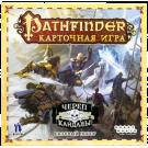 Pathfinder: Череп и Кандалы