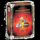Зельеварение: Гильдия Алхимиков