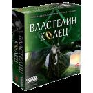 """Настольная игра """"Властелин Колец"""""""