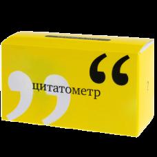 Цитатометр
