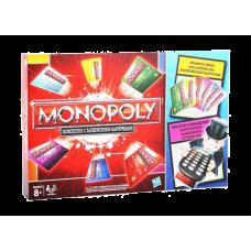 Монополия с банковскими картами