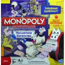 Монополия: несметное богатство