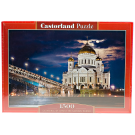 "Пазл: 1500 ""Cathedral of christ the Saviour, Russia"""