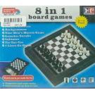 Шахматы (8 игр в 1)