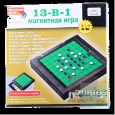 Шахматы (13 игр в 1)