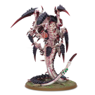 Warhammer 40000: Trygon